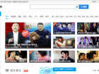 Video-Hit in China: Kleinkind fällt aus dem Kofferraum auf die Straße – keine Sorge, nichts passiert