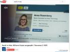 ARD-Beitrag bei YouTube: Unsere Web-Daten werden gespeichert und verkauft