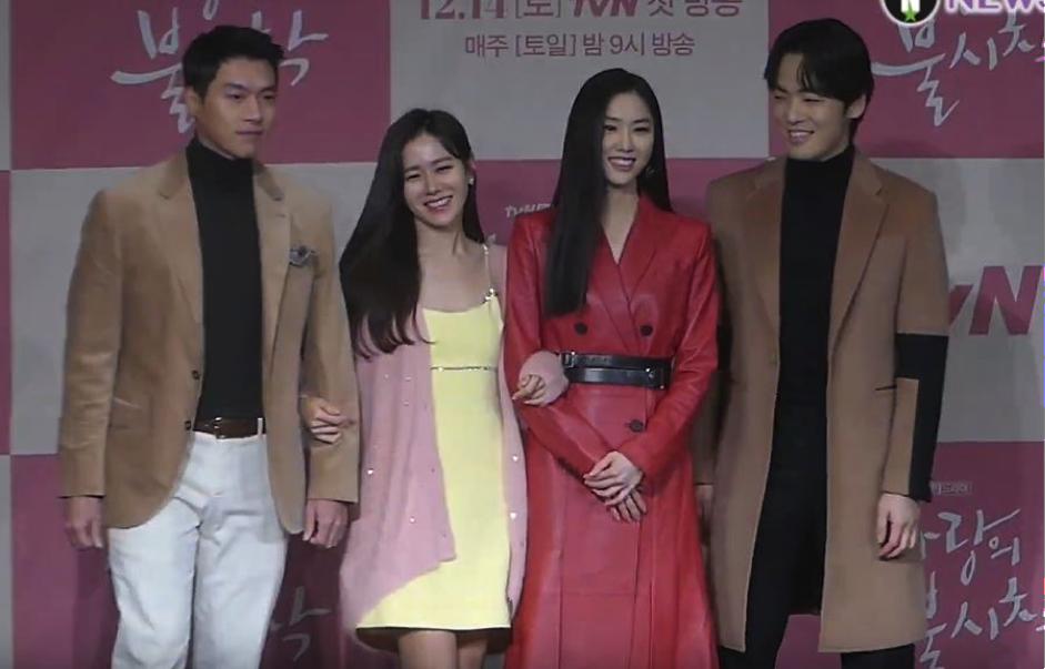 Die besten koreanischen Serien auf Netflix